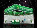 Pilote de l'écrou magnétique Yexin Guangzhou Fabrication