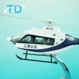 欧州共同体135上海の警察の樹脂モデルヘリコプター