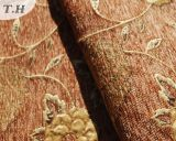ヘイニング(FTH31075)の57/58'ジャカードパターンシュニールの家具製造販売業ファブリック
