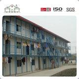 Стальные EPS Сэндвич панели сегменте панельного домостроения домов, контейнер для мобильных ПК дома в Китае