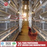 Клетки батареи цыпленка слоя рамки h для оборудования цыплятины