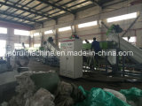 PE, PP Lavadora de residuos de plástico (ZHANGJIAGANG PURUI)