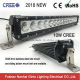 우수한 유일한 10W 25 인치 Offroad LED 표시등 막대 (GT3300A-160W)