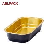 고품질 금속 다채로운 케이크 빵 굽는 알루미늄 호일 콘테이너
