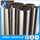 Acero inoxidable 304 316L o fuente del molino del tubo sin soldadura/de tubo del acero de carbón