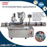 2017 Los tapones de plástico automática Máquina Tapadora rotativa de Yougurt (HC-50)
