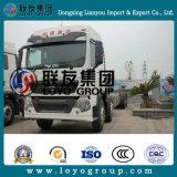 Sinotruk HOWO T5g 8X4 트랙터 트럭 최신 판매