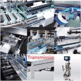 Automatic Corrugated Box Gluing Folding camera Machine to Bottom Lock Glue for Business (GK-1600PC)
