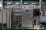 Linha de produção perfeita do tratamento da água do desempenho