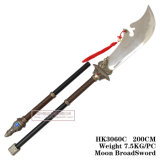 Гуань Юй, меч с подставкой 200см HK3060c
