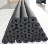 NBR/PVC Gummischaumgummi-Gefäß