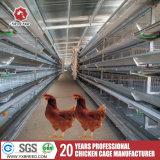 Hは家禽の農機具の層電池ケージをタイプする