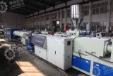 Tuyau tuyau en PVC Machine/UPVC Making Machine/Ligne de production de tuyau en PVC