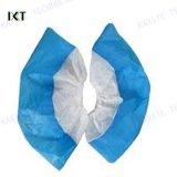 防水プラスチックPP+ CPEの医学の靴カバーKxtSc