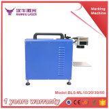 máquina portable de la marca del laser 10W