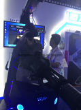 Gatlingの戦いを立てる娯楽装置のバーチャルリアリティのシミュレーターVr