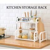 Rack de armazenamento de plástico de prateleira com rack de placas de corte da faca cozinha multifuncional para HC-003