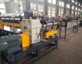 300kg/H HDPEか木枠の2ステージの押出機の粒状化の全ラインはできる