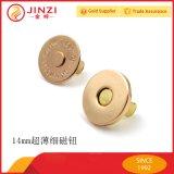 부대 부속품을%s 14mm 최고 얇은 금속 강한 자석 단추