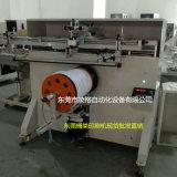 공장 공급 원통 모양 배럴 스크린 인쇄 기계