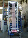 machine de soufflement de double de couleur de 600mm de bande film en plastique de PE