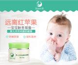 Berufsbaby-Haut-Sorgfalt, Anti-Empfindliche Baby-Haut-beruhigende Vaseline Anti-Kalt ob Baby-Gesichts-Sahne-Haut-Sorgfalt