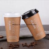 8oz tolgono la tazza di caffè di carta a parete semplice materiale riciclata con il coperchio