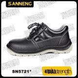 新しいPUの足底(SN5721)が付いている産業革安全靴
