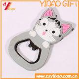 Apri di bottiglia promozionale popolare del metallo di buona qualità del regalo (YB-LY-BO-01)