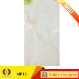 mattonelle di ceramica della parete delle mattonelle di pietra di marmo della stanza da bagno di 250X400mm (MP5)