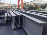 Fabricado en acero soldado H viga para edificios de acero (BM-003)