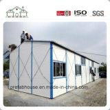 Сола стали структуры модульный контейнер для мобильных ПК / сегменте панельного домостроения / здания из сборных конструкций