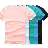 Fibre de bambou Women's T-Shirt pour dames