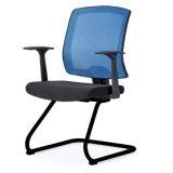 رخيصة سعر [بّ] نوع اجتماع كرسي تثبيت مع ثابتة [كرومد] معلنة قاعدة