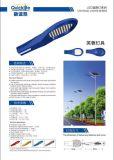 Хорошая система уличного света цены 9m 70W Bridgelux солнечная