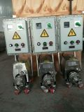 Gesundheitliches Edelstahl-Wasser-Schleuderpumpe für Milch/Saft/Bier/Sirup