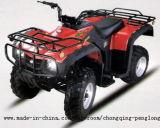 ATV (250-4)
