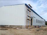 Almacenaje prefabricado del almacén de la estructura de acero