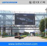 P10mm 옥외 상업 광고 발광 다이오드 표시