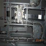 Maiale Abattoir Equipment in Cina