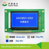 Admsの現金処理装置LCM LCDの表示のモジュール