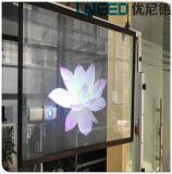 3D透過ホログラフィック投射Film/3mの自己接着ガラス広告のフィルム