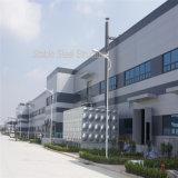 Professional Companyからのモジュラー鉄骨構造の保管倉庫