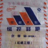 中国の工場PPによって編まれる肥料袋