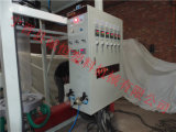 Série de soufflement de la machine Chsj-45/50h de film spécial de LDPE