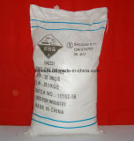 ほとんどの競争亜鉛塩化物98%の粉