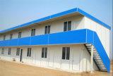 Полуфабрикат светлая дом стальной структуры временно (KXD-145)