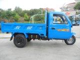 閉じる貨物販売のための中国からの小屋が付いているディーゼルモーターを備えられた3車輪の三輪車