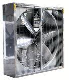 温室の家禽耕作のための220V冷却ファン