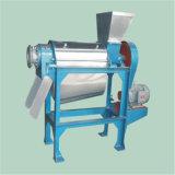 ステンレス鋼の螺線形ジュースの抽出器